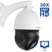 Anpviz outdoor IP Camera PTZ 30X HD 2MP/5MP Zoom IP PTZ Camera Onvif IR CCTV Camera Pan / Tilt / Zoom Security Camera