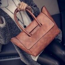 Vintage PU Leather Handbag