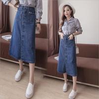 2018 new Korean version of the high waist denim Slim large size skirt fashion temperament casual skirt female