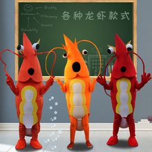 Shrimp Mascot Costume Lobster Langouste Crawfish Cartoon Cosplay Dress Halloween Fancy Party Outfit Carnival