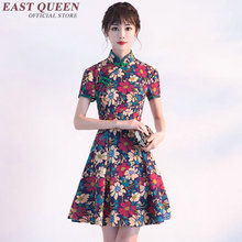 Retro style woman dress 2017 Chinese oriental dresses short sleeve modern qipao dress short cheongsam XS-3XL NN0701 HQ