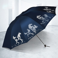 Yaratıcı Kadınlar Anti UV Üç Katlanır Demir Tüp Şemsiye Erkekler Açık Seyahat Pongee Kumaş Rüzgar Geçirmez Güneşli Yağmurlu Unbrella Şemsiye