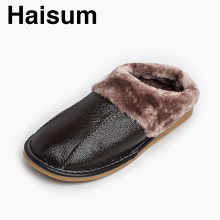 2017Men's Winter Cow Leather Slipper Haisum Non-Slip Soft Warm Cozy Lining Open Back House Slipper H-8819