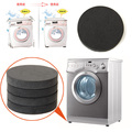 New 6x1cm 4PCS/Lot Round Black Anti-shock Pads for Washing Machine Mute Cotton Slip Buffering Heat Insulation Moistureproof