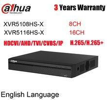 Компактный цифровой видеорегистратор Dahua XVR5108HS X 8CH 16CH Penta образный 1080P 1U, замена XVR5108HS XVR5116HS XVR logo
