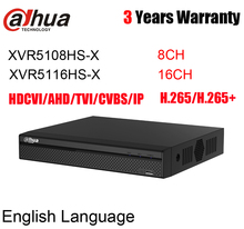 Dahua XVR5108HS X XVR5116HS X 8CH 16CH Penta brid 1080P Compact 1U Digital Video Recorder replace XVR5108HS XVR5116HS XVR logo