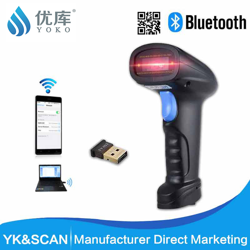 cordless Bluetooth 2D/QR/1D Barcode Scanner CMOS Scanner BWM3 USB Interface 230Times/second Free shipping