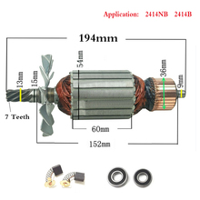 AC220 240V 7 Tanden Aandrijfas Elektrische Hamer Staal snijmachine rotor 355 voor Makita 2414NB 2414B 516563 1 516564  9