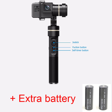 (With Two batteries) FeiyuTech G5 (Feiyu FY G5) 3-axis handheld gimbal for gopro hero 5 and other action cameras splashproof