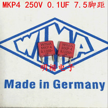 2019 hot sale 10pcs/20pcs German capacitor WIMA MKP4 250V 0.1UF 104 100n P: 7.5mm Audio free shipping