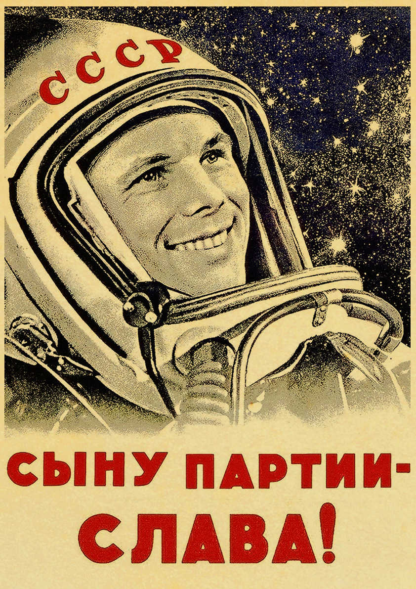 HTB1P9zieB1D3KVjSZFyq6zuFpXaf Vintage Russian Propaganda Poster The Space Race Retro USSR CCCP Posters and Prints Kraft Paper Wall Art Home Room Decor