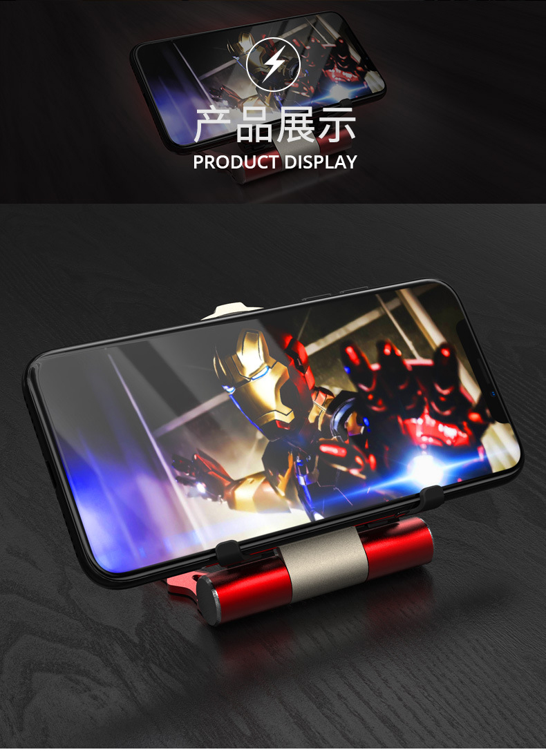 Metal Iron Man Wireless Charger (11)