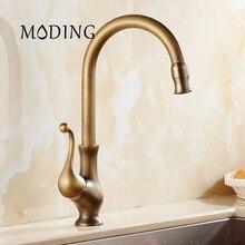 Моддинг кухонный кран 360 градусов вращающийся холодной и горячей водопроводной золото смеситель # MD1B9102A