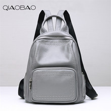 QIAOBAO 2017 Новый Реальный кожаный рюкзак Заклепки большой емкости путешествия рюкзак глава слой коровьей рюкзак сумка