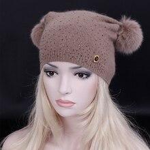 2017 Высокое качество Марка шерсть вязаная шапка Прекрасный двойной шариковый девушки Шапочки шляпа с роскоши алмаза gorros теплый снег cap