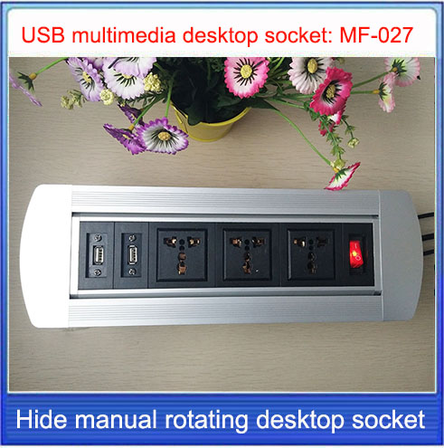 UK plug Desktop socket/hidden manual rotation /multimedia USB interface Cable desktop socket /Can choose function module/ MF-027