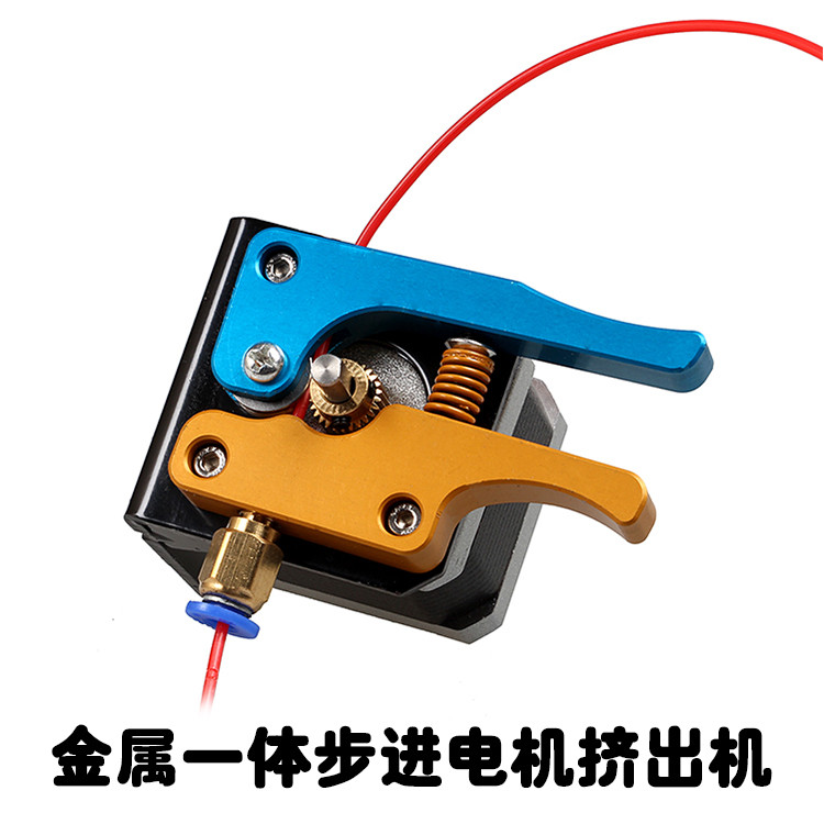 SWMAKER 3D remote printer accessories all metal extruder distal feeding machine extrusion head 1.75 supplies
