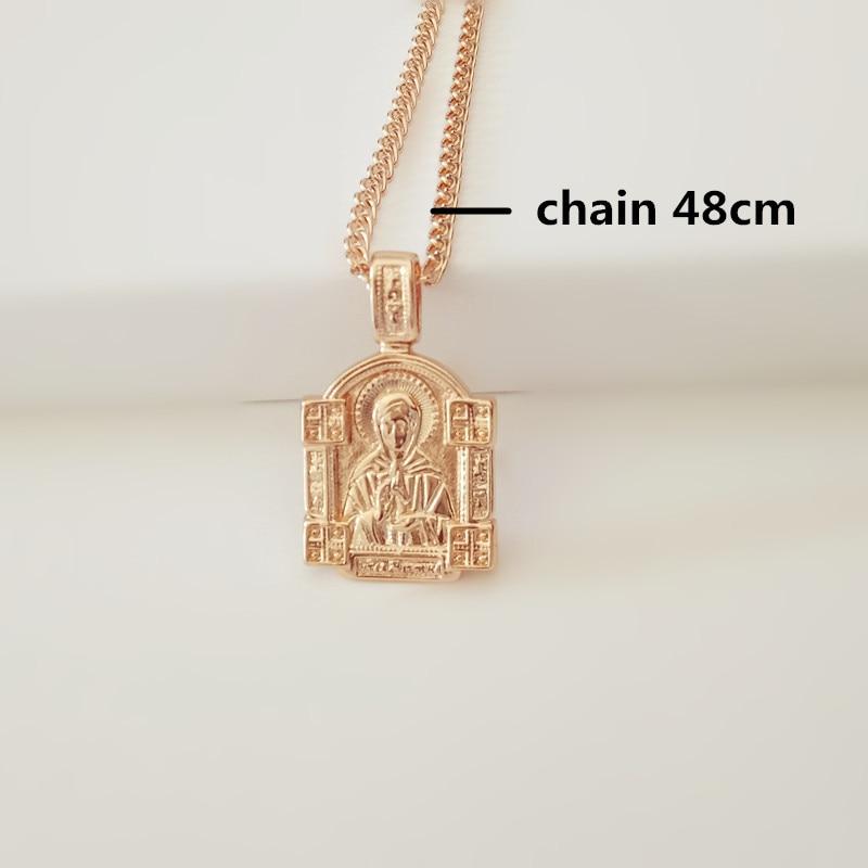 Окраска металла: с цепью 48 см