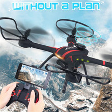 High Quqlity Original JJRC H11WH 2.4G 4CH 2.0MP HD Camera WiFi FPV RC Quadcopter RTF C500 Gift For Children Wholesale