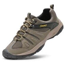 Мужская водонепроницаемая походная обувь для путешествий Весенняя уличная Нескользящая одежда кроссовки мужские на шнуровке треккинговые альпинистские спортивные туфли мужские
