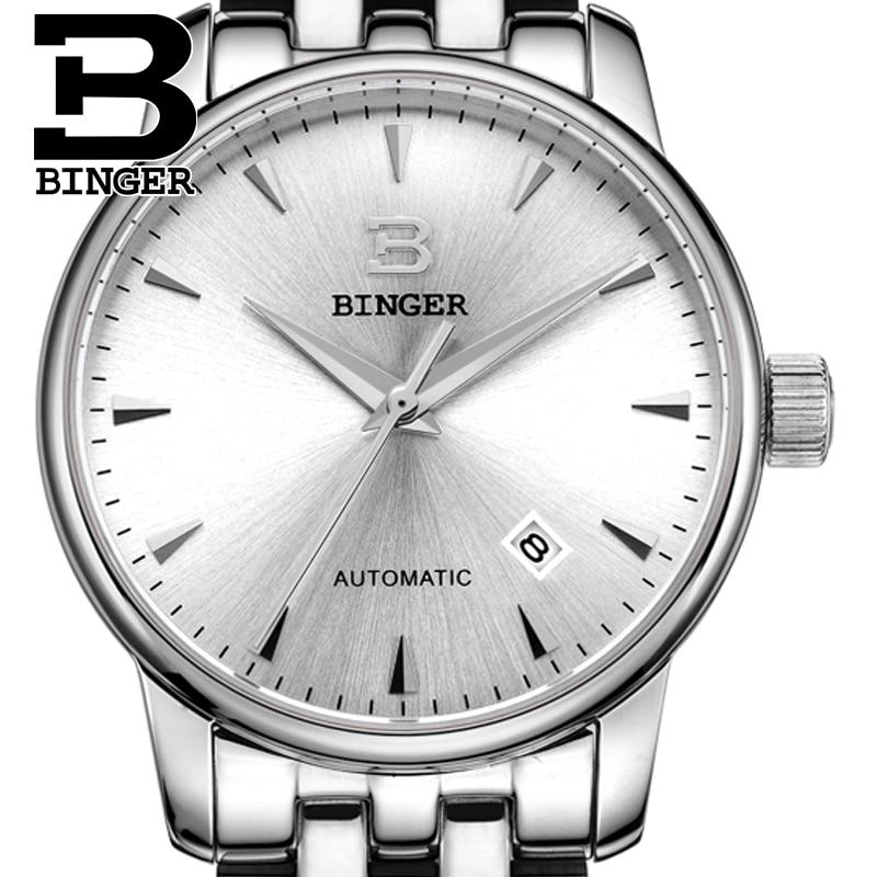 Switzerland watches men luxury brand18K gold Wristwatches BINGER business Mechanical Wristwatches full stainless steel B5005A-6 велосипед stels navigator 850 v 2016