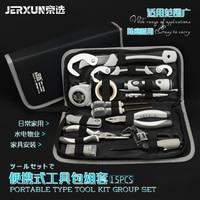 JERXUN Household Hardware Tools Combination Suit Multifunction Manual Car Repair Combination Tools Electrician Pliers Tool