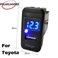 USB Auto Ladegerät LED licht 12V 2.1A Spannung Display für Toyota Vigo für Honda für Nissan für Mitsubishi für suzuki für Mazda