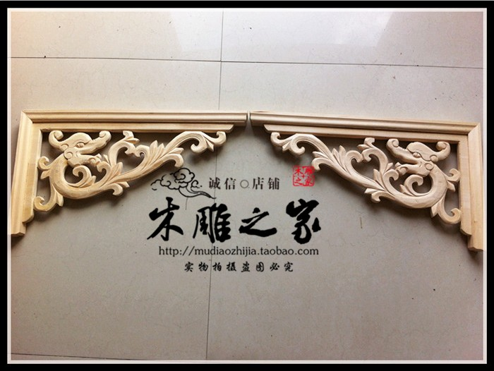 Dongyang sculpture sur bois dragon sculpté bois garniture angle pistolet décalque feuille allée toit plafond bois linteau faisceau - 2