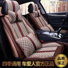 Car Seat cover Un Four Seasons Cushion Fashion Cloth Cartoon Set Interior Supplies universally