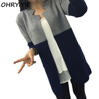 OHRYIYIE Autumn Winter Cardigan Fashion Hit Color Slim Long Women S Brand Casual Warm Sweater 2017