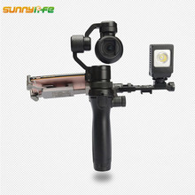 Sunnylife DJI OSMO Mobile +  65degree Handheld Gimbal Fill-in light Photographic lamp Shooting lamp for DJI OSMO Hand-held PTZ