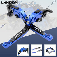 12 Colors For YAMAHA MT 07 2014 2018 CNC Motorcycle Accessories Adjustable Folding Extendable Brake Clutch Lever MT07 MT 07