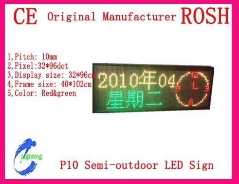 P10 32*96 Semi-out door Tri-Color LED Moving Sign with remote controller