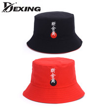 08b6d3c4874d39 chinese letter bucket hats men reversible two sides can wear 100% cotton sun  bob cap