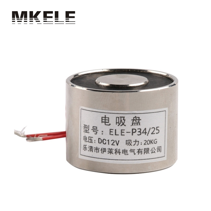 Electric Lifting Magnet Holding Electromagnet Lift 20Kg Solenoid 12V DC 6W P34/25 Magnetic Materials Imanes De Neodimio China 5 6lbs dc 12v holding electromagnet lift solenoid