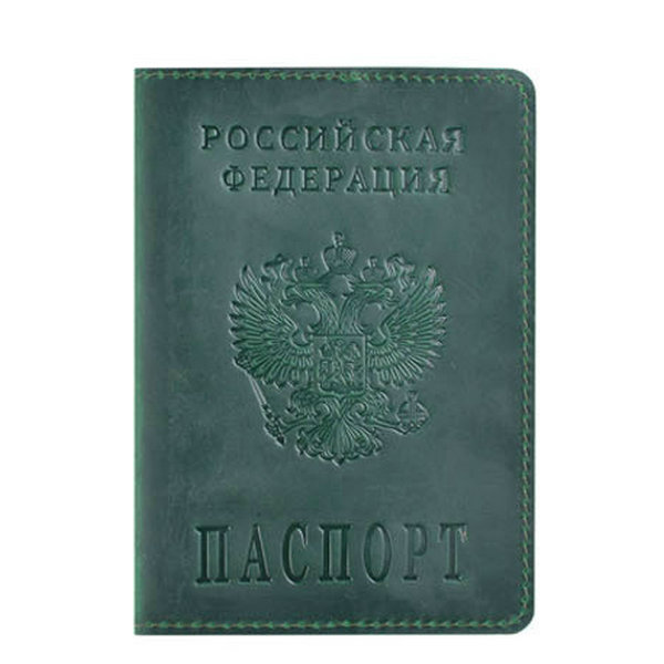 Green Passport Holder  (3)