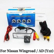 Для Nissan Wingroad/AD (Y12)/RCA AUX Проводной Или Беспроводной/HD Широкоугольный Объектив CCD Ночного Видения Заднего Вида Автомобиля Парковочная Камера