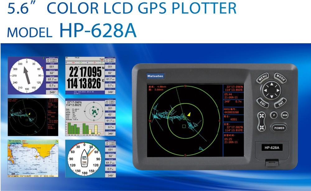 "Matsutec HP-628A 5.6"" Color LCD Class B AIS Transponder Combo High Sensitivity Marine GPS Navigator 1"