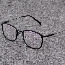 Alloy Glasses Frame Men or women Ultralight Square Myopia Prescription