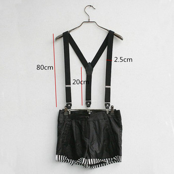 Fashion Women Suspenders Lovely Adjustable Strap Clip Elastic  Women's Clothing & Accessories  Y-Back Suspender