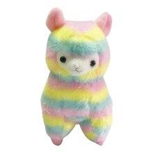 Rainbow Alpaca Plush Toy Child Large Doll Soft Cotton Baby Lentil Animal Gift 35Cm