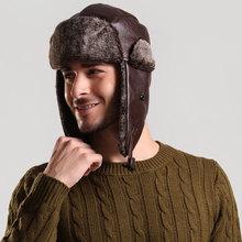 2014 Fashion PU Leather Bomber Hats Women Men Winter Cap Outdoors Hat Skiing Hat Men Ear