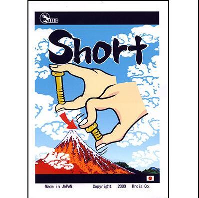 Screws Short by Kreis Magic Magic Tricks Props Close Up Street 83122
