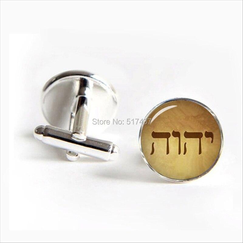 US $1 29 50% OFF|2018 New Fashion Tetragrammaton Symbol Cufflinks  Tetragrammaton Cufflink Brand Cuff Links Men-in Tie Clips & Cufflinks from  Jewelry &