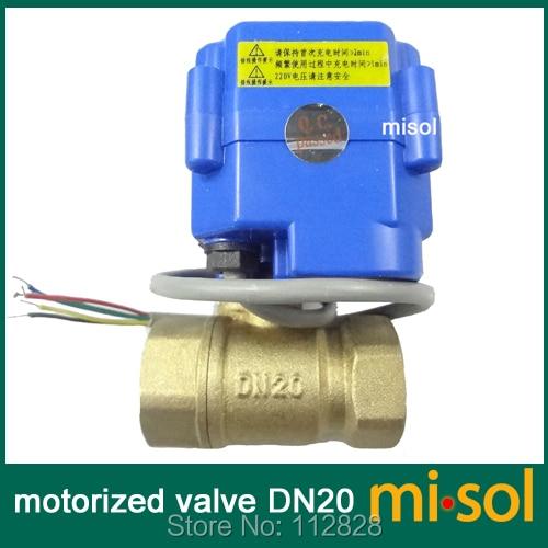 MV-2-20-12V-R05-1-1
