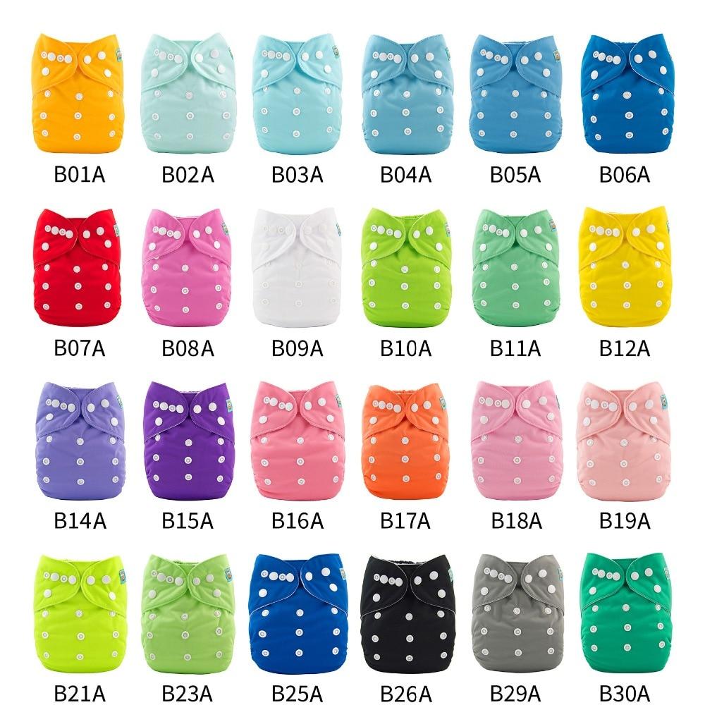 Alva pure color double row snaps diaper Washable and Reusable 200 diaper shells 200 inserts