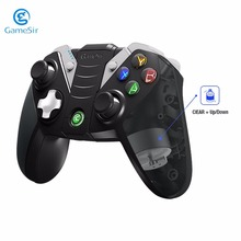 GameSir G4 Bluetooth 4.0 Game Controller support Wired Vibration Gamepad with Phone Holder For Android Phone TV BOX PC 2 in 1