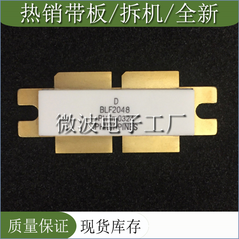 BLF2048 SMD RF tube High Frequency tube Power amplification module