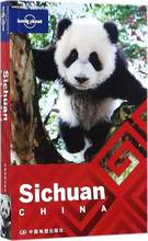 Sichuan Language English Keep on Lifelong learning as long you live knowledge is priceless and no border-302