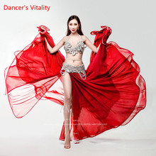 ФОТО luxury belly dance suits bra+blet+waist chain+skirt 4pcs set for women belly dance competition clothing free customization